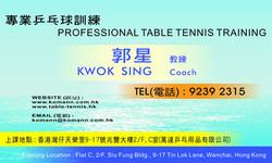 Coach : Kwok Sing