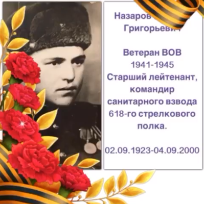 дп1.png