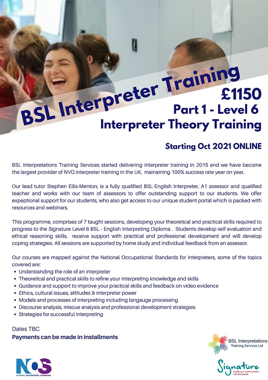 POSTER Part 1 - Underpinning Interpretin