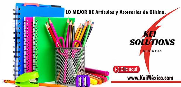 Artículos_de_Oficina.jpg