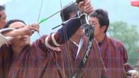 Buthan - Bogenschießen