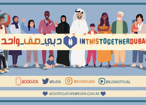 In This Together Dubai – A New Resource For The Education Community