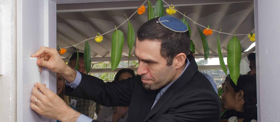 Consul general of Israel in Mumbai afixi