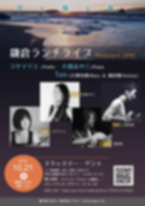 鎌倉ライブ.png