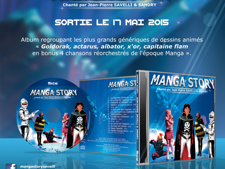 MANGA STORY 2015