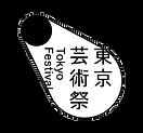 東京芸術祭(年号無).png