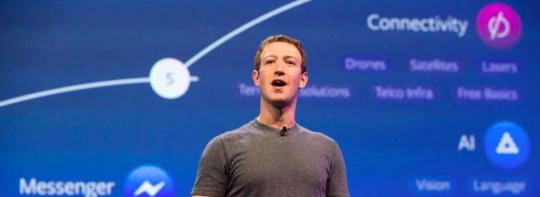 Facebook CEO マーク・ザッカーバーグ