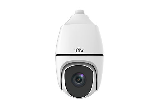UNIVIEW CCTV CAMERA