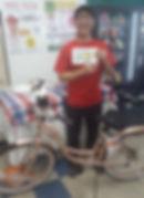 Walnut Grove Coin Laundry Bike Winner