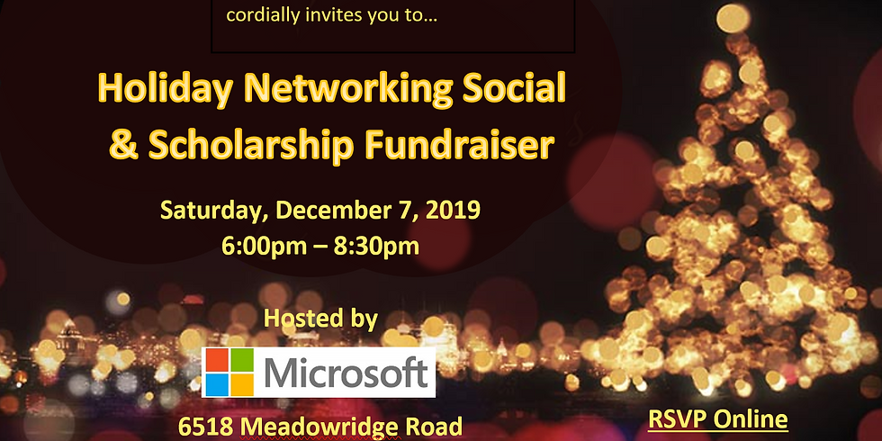 2019 EduSerc Holiday Networking Social & Scholarship Fundraiser