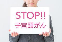 stop_img02.jpg