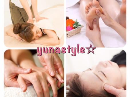 yunastyle☆ボディケア、webサイト限定キャンペーン