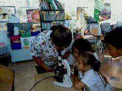 EDUCACION FUNDACION INGENIAL