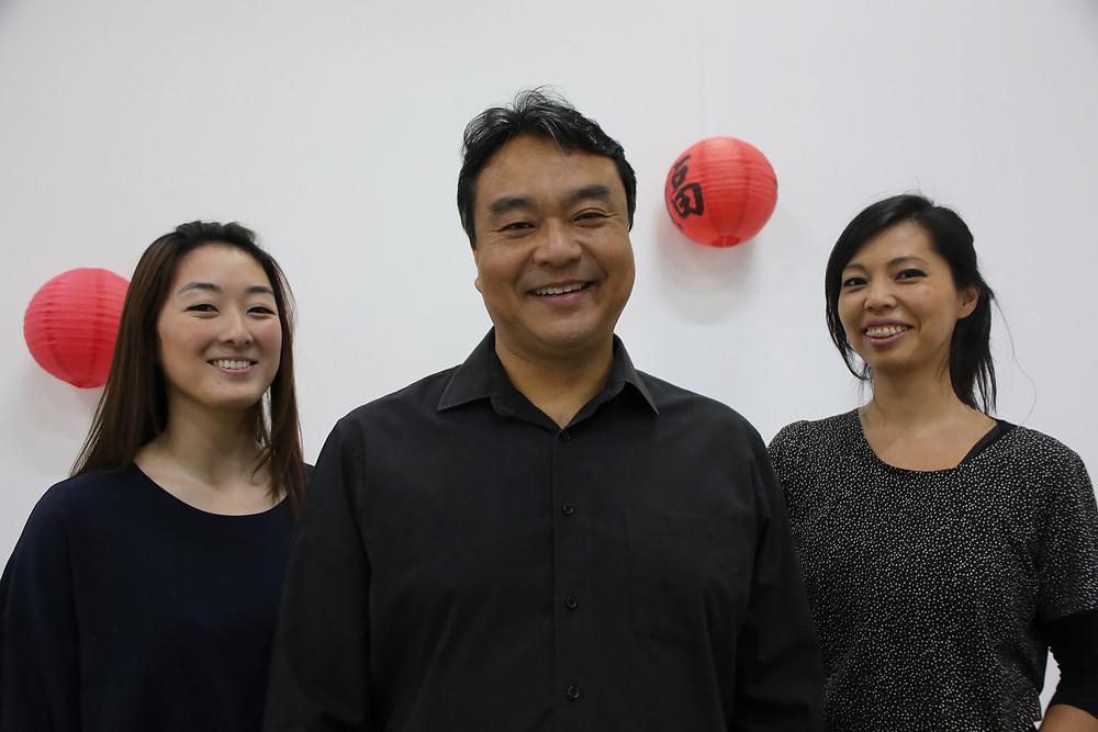 Trio Nikkei