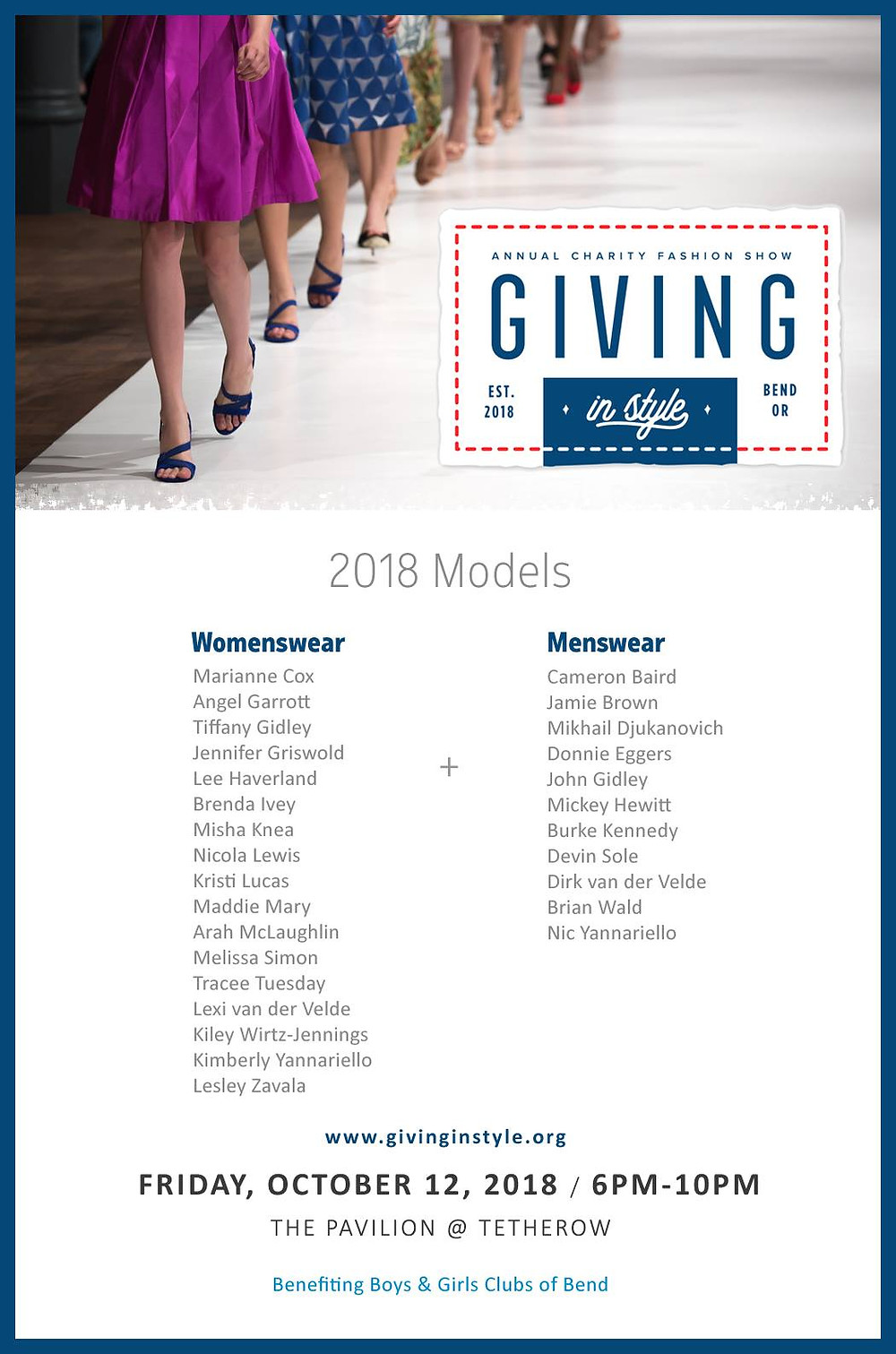Giving In Style 2018 models