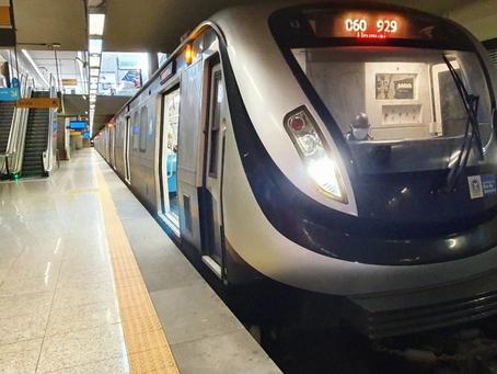 Agetransp autoriza aumento da passagem do Metrô Rio para até R$ 6,30 - ONDA CERTA FM 99.5