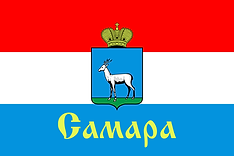 Flag_of_Samara.svg.png