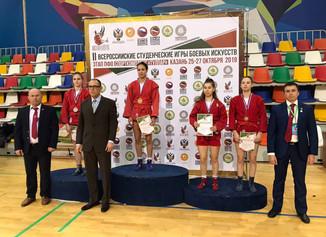 Всероссийские студенческие игры боевых искусств г Казань