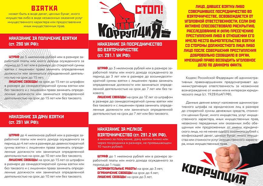 p3_page-0002.jpg