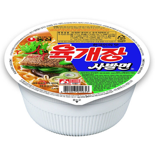 Yook-Gae-Jang Ramyun (Noodle Soup) Small Cup
