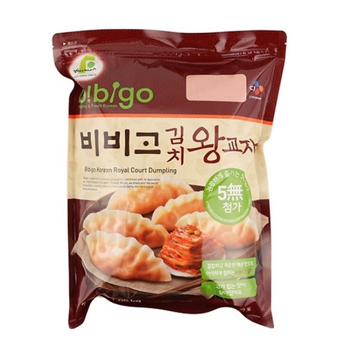Kimchi King Mandu