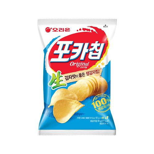 Pokachip (Potato Chips)