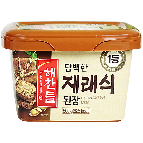 Soy Bean Paste (Dwenjang)