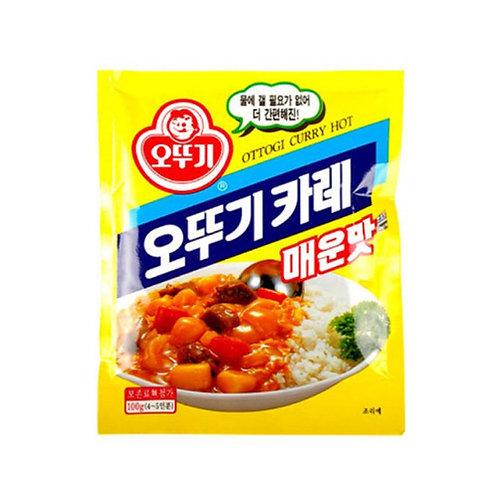 Korean Curry Powder (Spicy)
