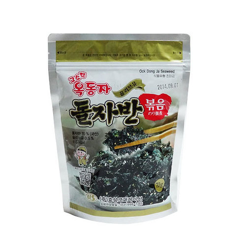 Fried Seaweed Topping