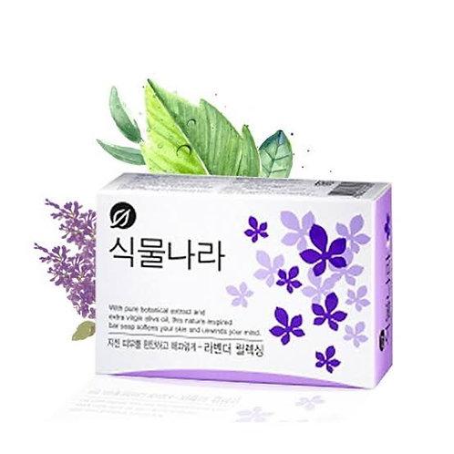 Botanic Nation Lavender Soap Bar