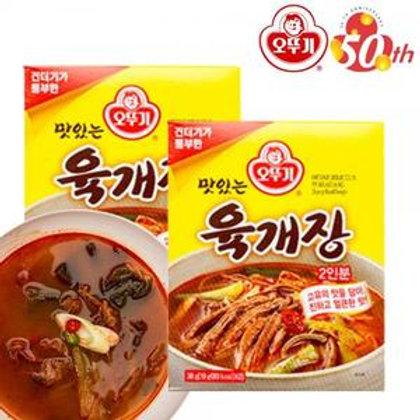 Yook-Gae-Jang Soup