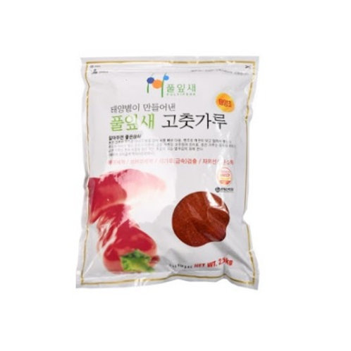 Pul-Ip-Se Chili Powder 1kg
