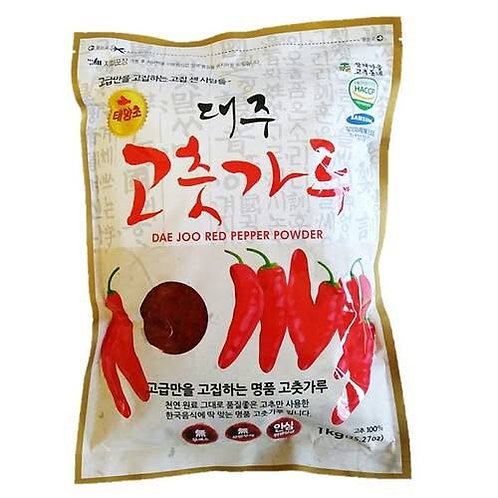 Dae-Ju Korean Chili Powder 1kg