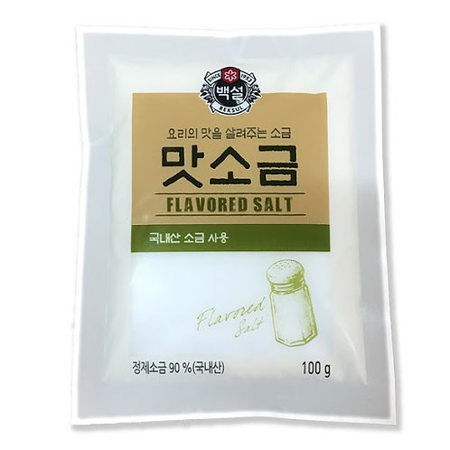 Flavored Salt (100 grams)