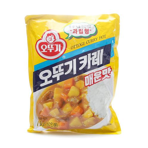 Korean Spicy Curry Powder