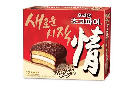 Orion Choco Pie (Original)