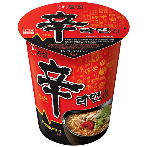 Shin Ramyun (Noodle Soup) Small Cup
