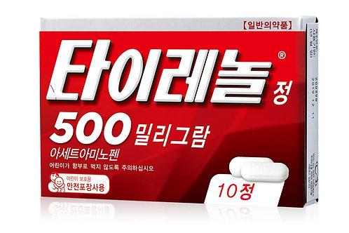 Tylenol 500