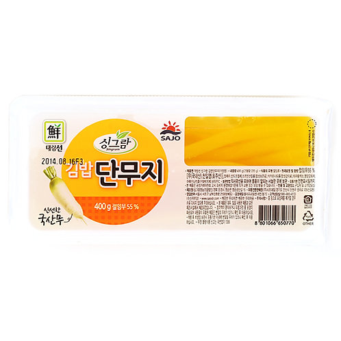 Pickled Radish (Kimbap) 400g