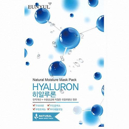 Hyaluron Face Mask