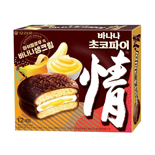 Orion Choco Pie Banana Flavor