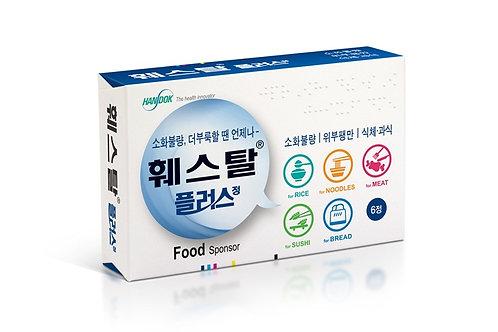 Korean Peptic (over the counter)