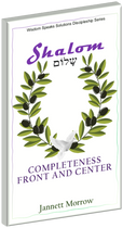 Shalom, Completeness Front And Center