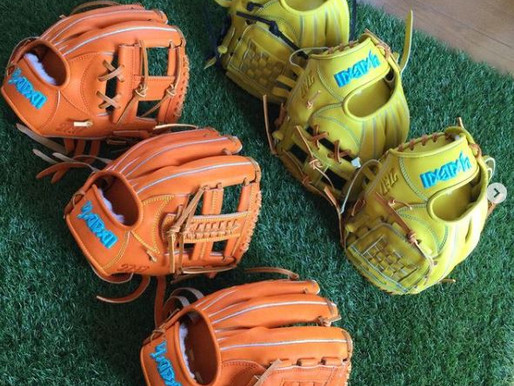 The Craft of Breaking in A Baseball Glove