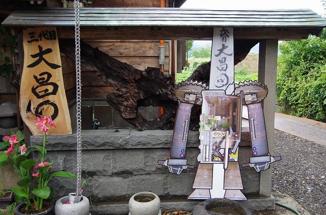 s-0829_ART&P2018大昌園 (6)