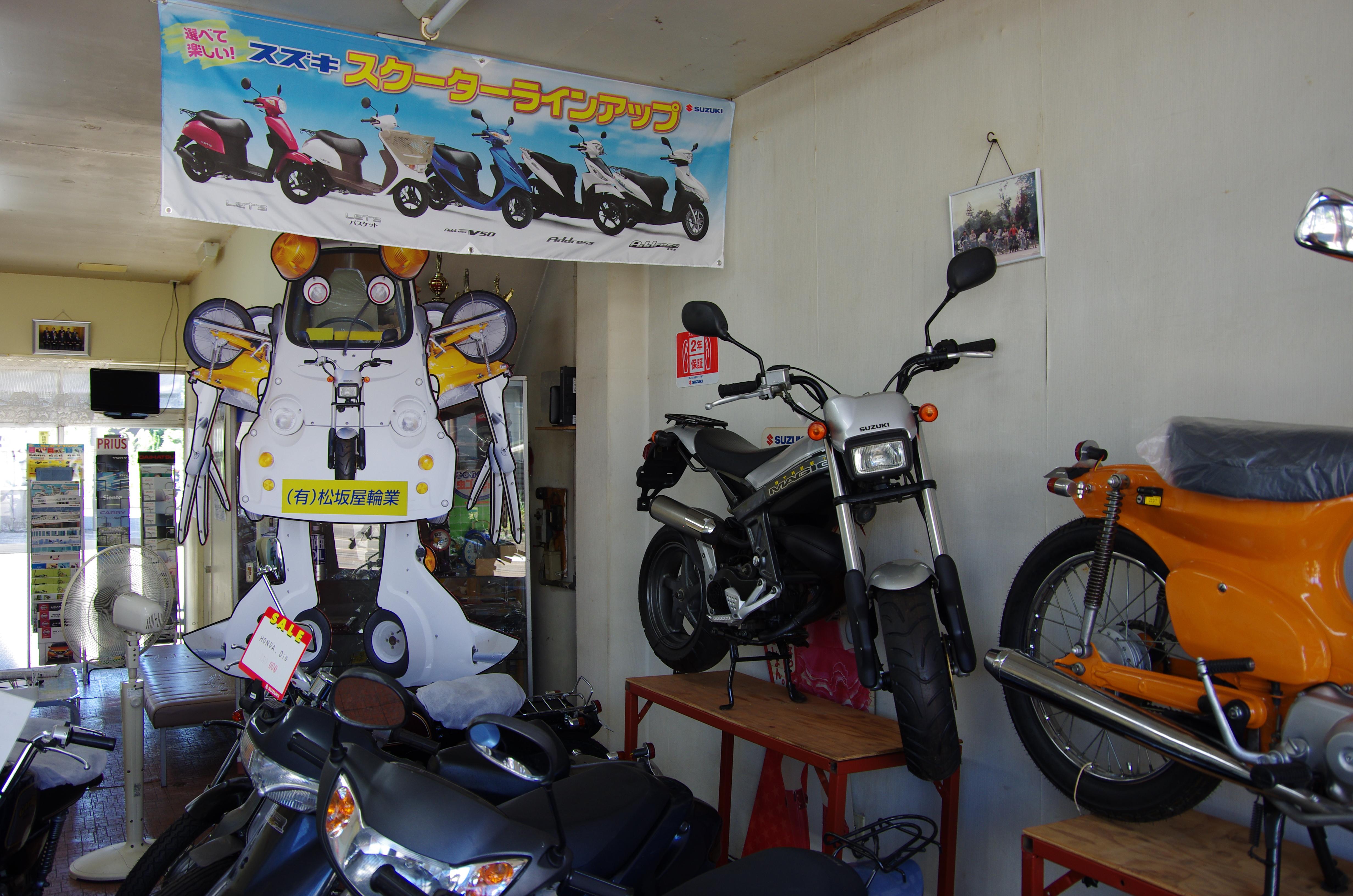 2018art&p松坂屋輪店 (2)
