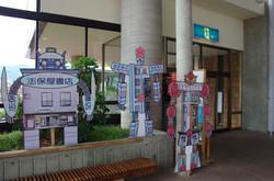 0908_ロボット看板大集合! (34)