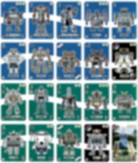 ロボカード全紙1.jpg