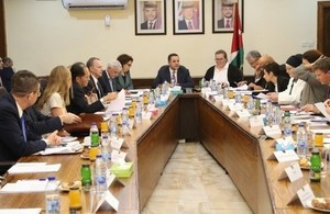 Jordan Taskforce launch meeting in Amman, Jordan