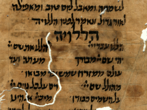 Fragment of the Cairo Genizah